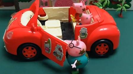 猪爸爸带佩奇乔治去玩了,僵尸也带小鬼去玩,小鬼还要自己走