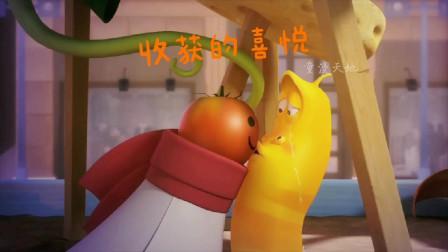 爆笑虫子第二季九集十集:人体探宝遇险境,大黄秒变最美农民人