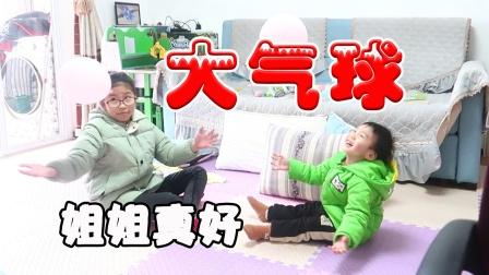小学生放假啦,帮爸爸妈妈带2岁弟弟玩,姐弟俩在客厅玩的真开心