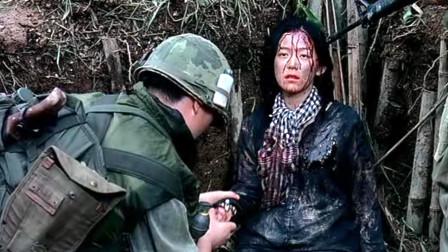 韩国9人小队前往越南,遇上不干净的东西,真实事件改编电影