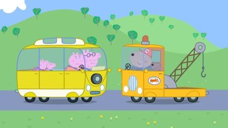 度假外出都需要注意哪些事情呢? 小猪佩奇安全教育 特辑 12