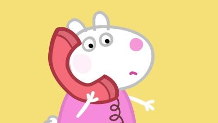 生病了怎样才能尽快康复? 小猪佩奇安全教育 特辑 9