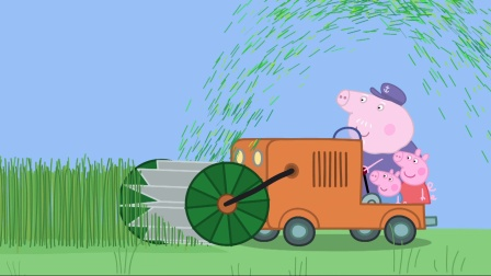 割草机在工作时我们应该怎样注意安全? 小猪佩奇安全教育 特辑 6