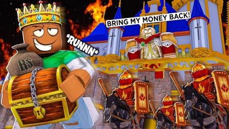 Roblox厄运城堡逃生:我逃走时带走国王的宝藏穿越了时空!