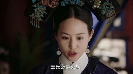 如懿传:金玉妍被逼着发誓气急败坏要打海兰,被皇上一脚踹趴下!