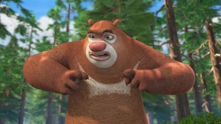 熊出没:熊大和天才威共享一颗地雷,到底花落谁家,敬请期待