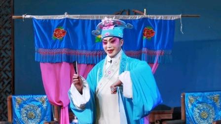 《玉蜻蜓》上本,陈家新,杜玉莲,梅花剧社2021.02.03演出