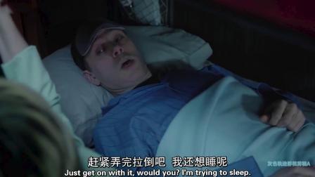 9号秘事:坐火车尽量别睡下铺!