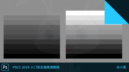 049节:PS图层混合模式,去亮留暗混合模式组简单认识