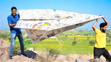 """世界上""""最大""""的纸飞机?它能飞起来吗,印度牛人实地亲测!"""