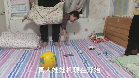 爸爸和孩子的亲子游戏时间,姐姐和弟弟的真人版抓娃娃机游戏