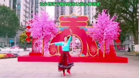 王妹儿广场舞(429号)《云朵上的拉萨》