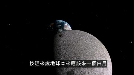 人類補完計劃,人類無法成神的真正原因  老高與小茉 Mr & Mrs Gao