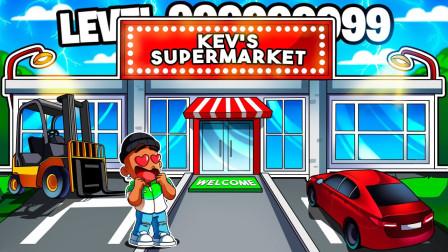 Roblox超市大亨:小飞象超市开业第一天