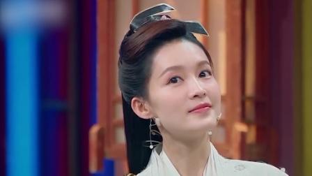张若昀演绎庆余年,贾玲冒充鸡腿姑娘?