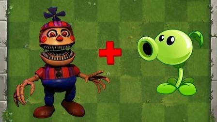 植物大战僵尸:梦魇气球打僵尸
