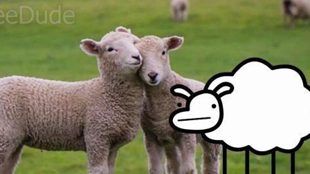 Among Us:哔哔哔我是羊