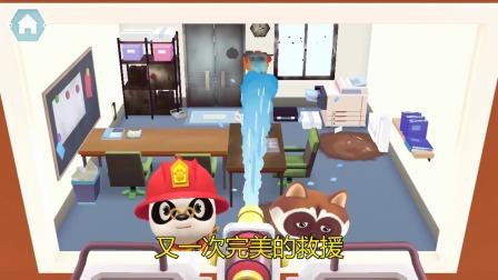 熊猫消防队:大象快点灭火!
