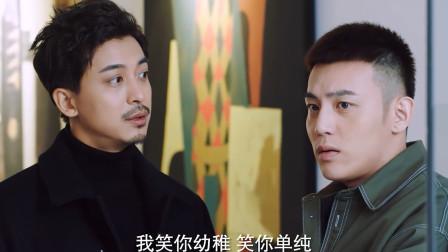 马峰求戴猛,帮他追女友殷素婉,心理师廖朵朵却与戴猛作对