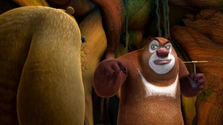 熊出没:熊二对哥哥真好,给他拿个最大的红薯,真是个乖弟弟