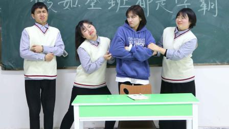 假如全班都是学霸次次考试全校第一,老师却不开心,什么情况?