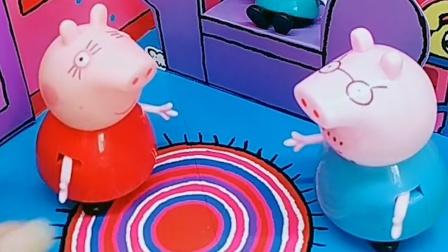 猪爸爸找猪妈妈要零花钱,可是猪爸爸误会了,小朋友快来看看