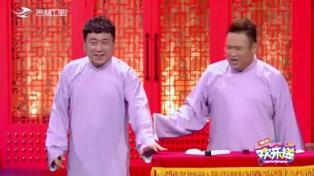 """欢乐送:一边喊""""春秋咧国"""",一边往后倒,刘骥这是闹啥呢?"""