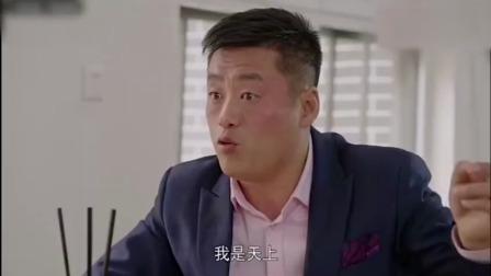 小品:宋晓峰和贾冰《拜把子》喝酒净说胡话