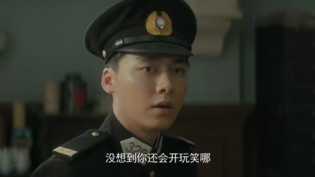 耀东猜测白桦是女人,队员们却不认为,不信顾耀东的鬼话