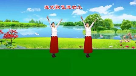 经典红歌 妈妈教我一支歌 编舞 刘荣