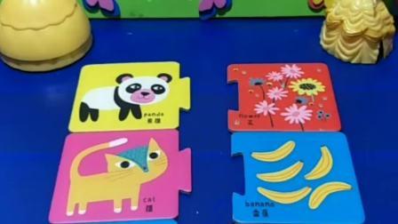 白雪和贝尔在玩动物派对,白雪要给动物们吃东西,小朋友们知道大熊猫吃什么吗