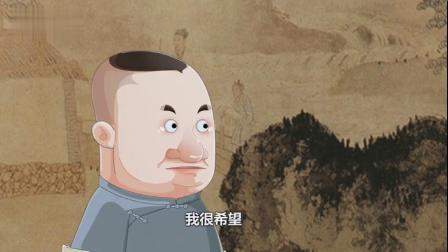 相声:郭德纲于谦动画《郭大善人》