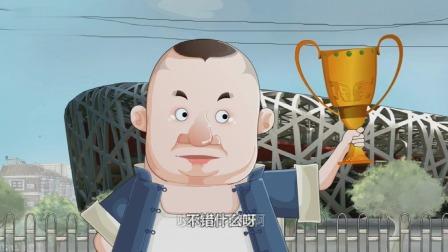 相声:郭德纲于谦动画《广交朋友》