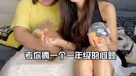 老李的妹妹今年到底多少岁?