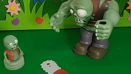 小鬼捡了一个电锯,又捡了一个宝剑,巨人僵尸高兴他有玩的了