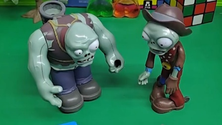 小僵尸不听话,欺负爸爸,巨人僵尸生气教育他