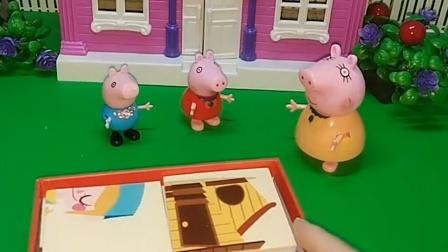 猪妈妈给佩奇乔治买了拼图玩,拼图拼好后,佩奇乔治都说是自己拼的