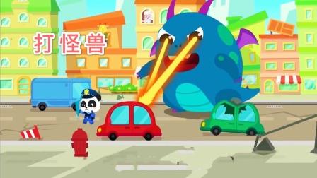 勇敢的小警察帮你解决所有难题