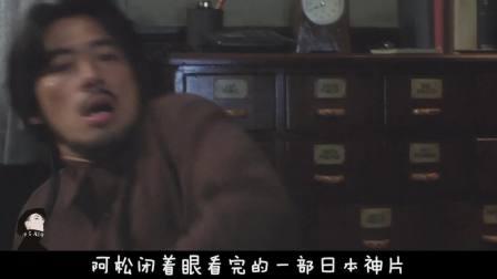 日本经典影片《午夜凶铃》无恐版,贞子没笑,我笑了