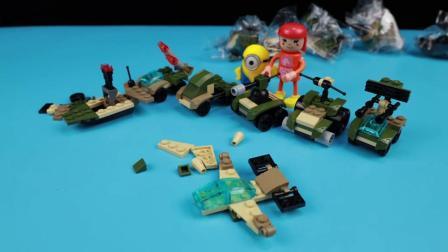 联合军事演习玩具积木,你喜欢哪一个呢