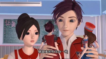 叶罗丽:张齐胆子真是大,看见活的娃娃,却还主动招惹!