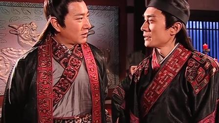 大汉:太子党里张汤是个人才,不仅业务能力强,还忠心耿耿!