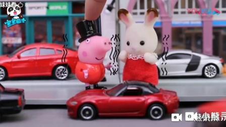 【自制广告】哈药六厂纪录眼感冒片2013年元旦广告【喷火龙来了篇77s】