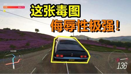 地平线4:开肌肉车挑战毒图,结果爆受打击!