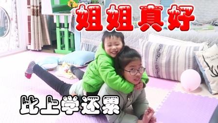 小学生放寒假,写完作业陪2岁宝宝在客厅玩,爸妈可以安心做饭了