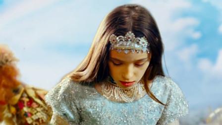女孩捡到一块魔石,受到诅咒变成石头公主,流下的眼泪都变成钻石