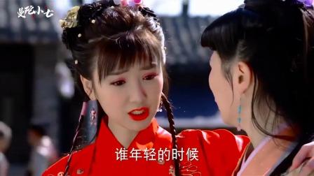 谁年轻的时候没喜欢一两个渣男呢#毛晓彤