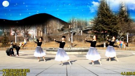 兰州蝶恋舞蹈队:形体舞《一开始说陪你到老的人现在他还在吗》4人版