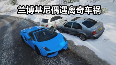 地平线4:太逗了!兰博基尼盖拉多雪天开车,偶遇离奇车祸!