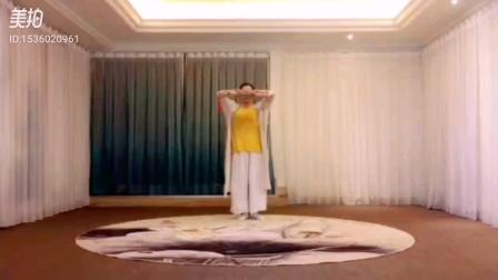 钟安娜,中道禅舞修习